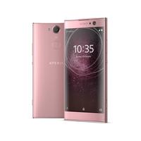 Sony Xperia XA2 5.2Zoll 4G 3GB 32GB 3300mAh Pink (Pink)