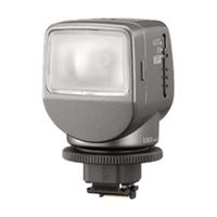 Sony HVL-HL1 Kamerablitze u. -beleuchtung (Silber)