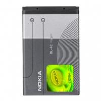 Nokia BL4C (Grau)