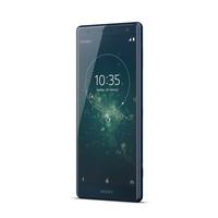 Sony Xperia XZ2 5.7Zoll Single SIM 4G 4GB 64GB 3180mAh Grün (Grün)