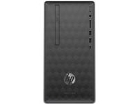 HP Pavilion 590-p0563ng 3.5GHz 2200G Mini Tower AMD Ryzen 3 Schwarz PC (Schwarz)