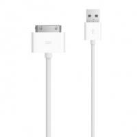 Apple MA591G/B USB Kabel (Weiß)
