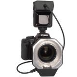 Walimex 14781 Kamerablitze u. -beleuchtung