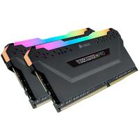 Corsair Vengeance CMW16GX4M2Z2933C16 16GB DDR4 2933MHz Speichermodul
