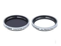 Canon Filter Set FS-H37U