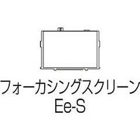 Canon EE-S Focusing screen