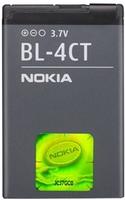 Nokia BL-4CT (Grau)