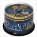 Bestmedia Platinum CD-R 700 MB 50er CakeBox