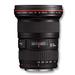 Canon EF 16-35mm f/2.8L II USM (Schwarz)