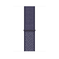 Apple MGQK3ZM/A Smartwatch-Zubehör Band Violett Nylon (Violett)